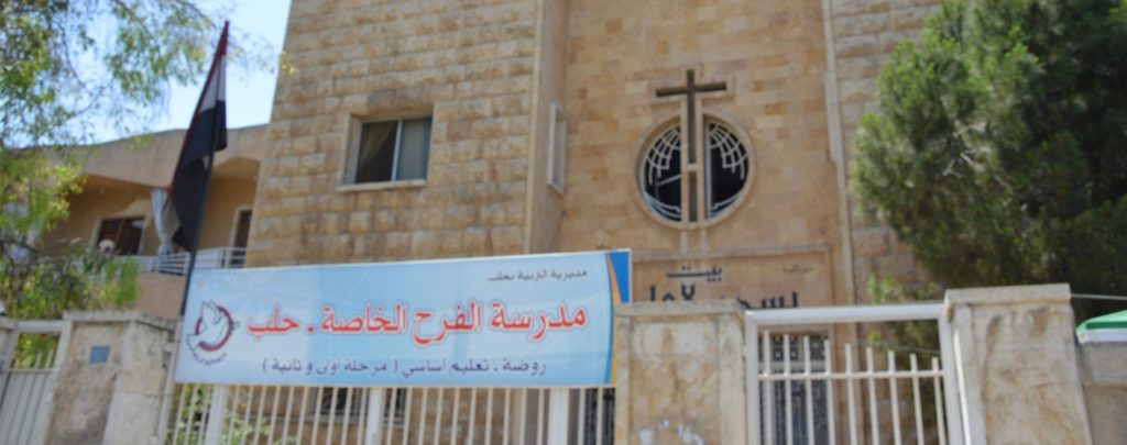 Unterstützung für Studentenwohnheime in der syrischen Stadt Aleppo