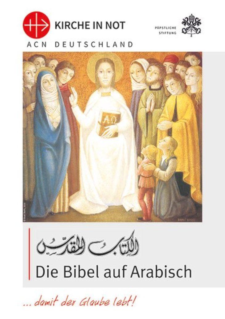 Die Bibel auf Arabisch