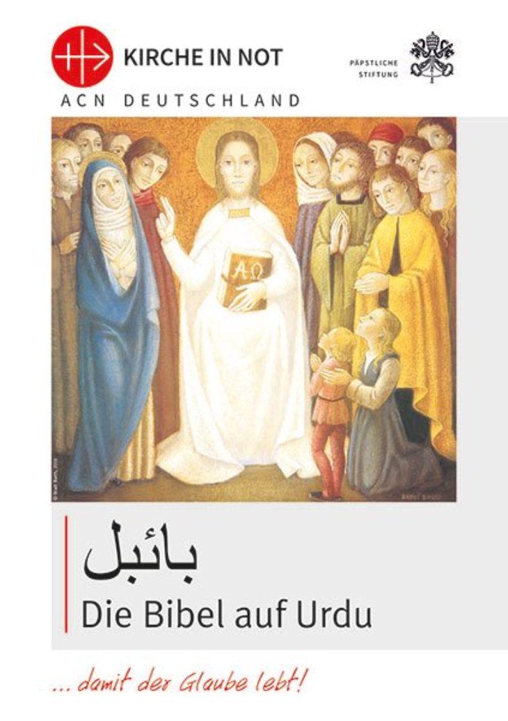 Die Bibel auf Urdu
