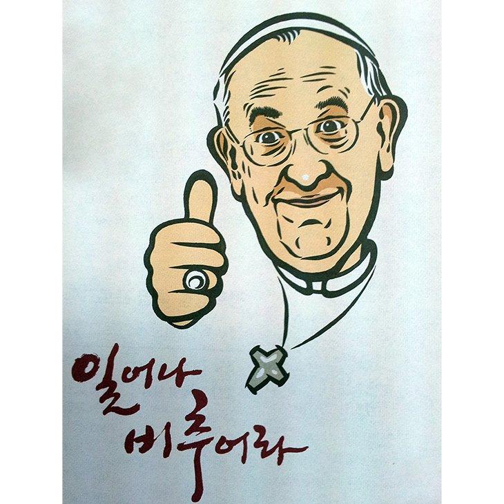 18-10-2018-Nordkorea-Papst-Franziskus-Kim-Jong-Un_KIRCHE-IN-NOT(5)