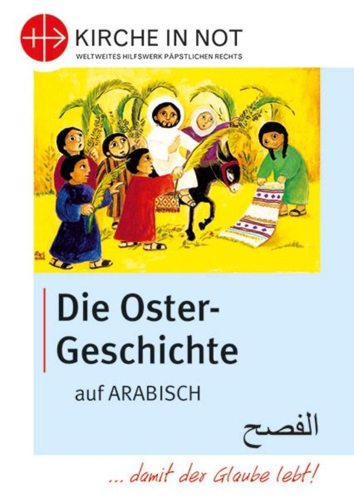 Die Ostergeschichte auf Arabisch