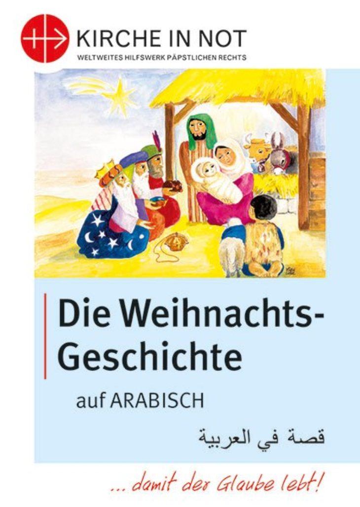 Die Weihnachts-Geschichte auf Arabisch