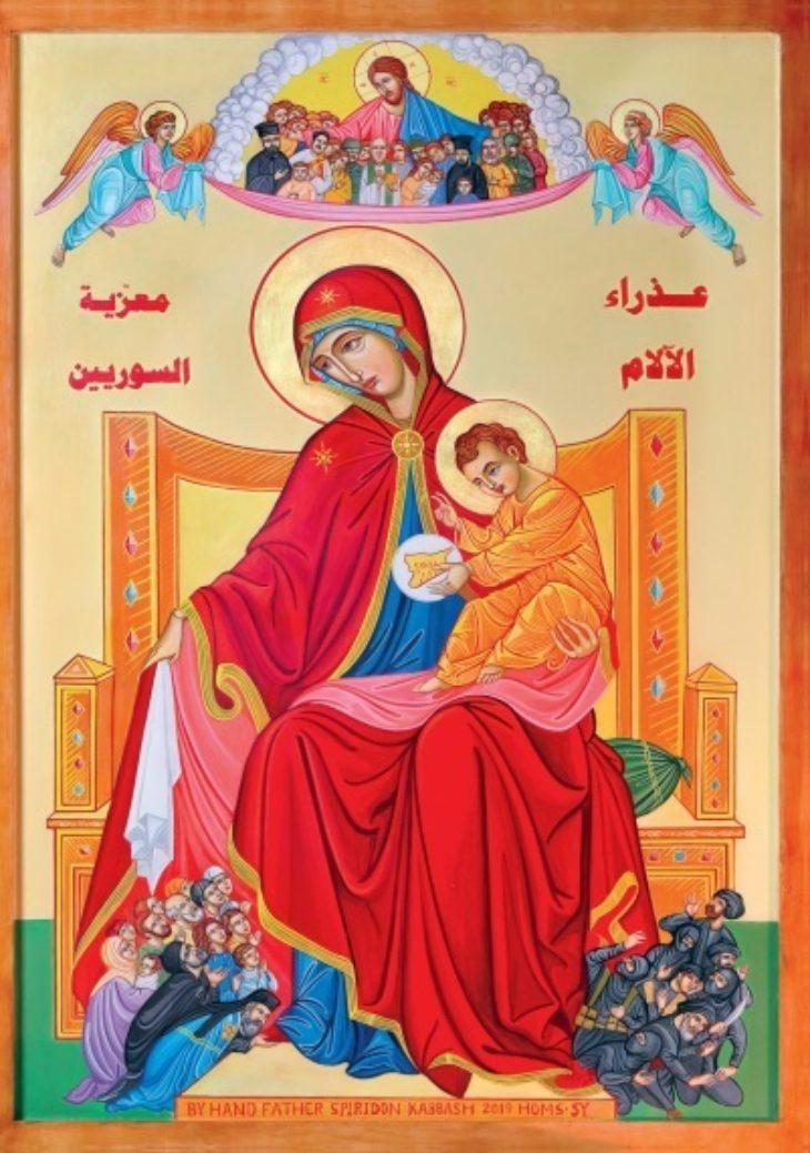 Gebetskarte für Syrien