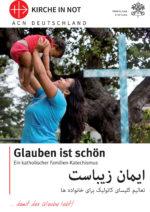 Glauben ist schön - <br/>Ein katholischer Familienkatechismus