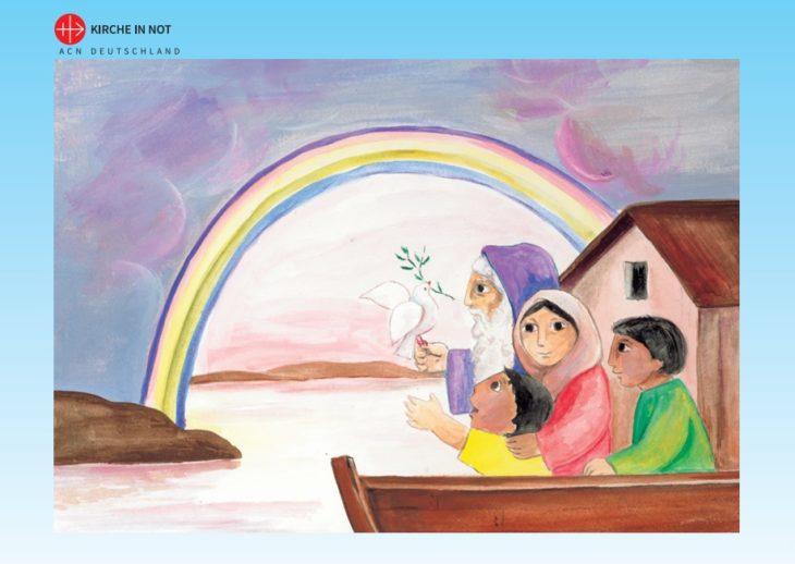 "Kinderbibel-Puzzle <br/ >""Arche Noah"""