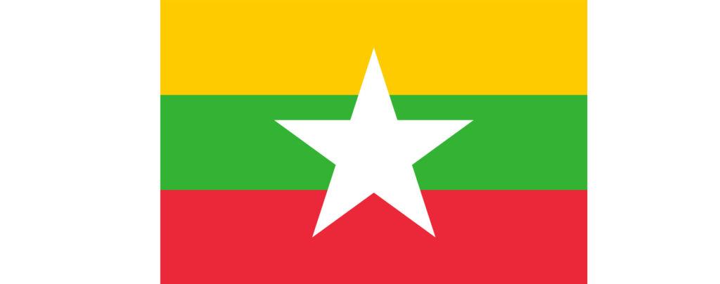 <span>Myanmar</span>
