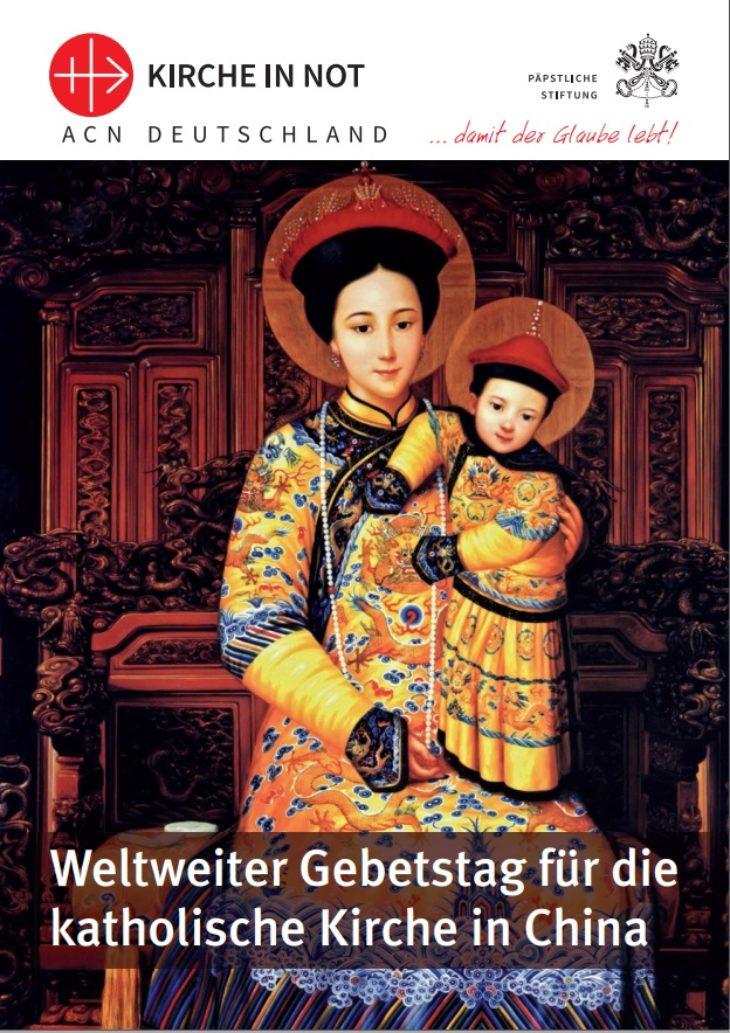 Weltgebetstag China - </br>Gebete zum Download