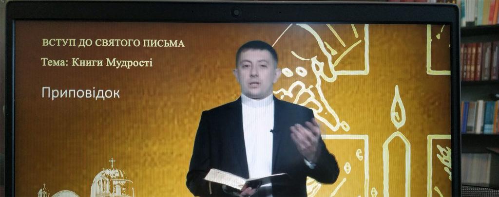 Ukraine: Unterstützung für einen Studienkurs für Katecheten