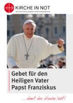 Gebetsblatt: <br/>Gebet für Papst Franziskus